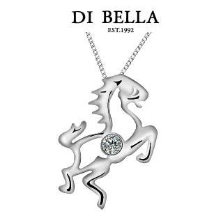 【DI BELLA】馬到成功 天然鑽石項鍊(12生肖系列)