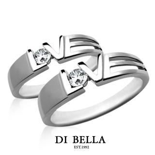 【DI BELLA】HEART BEAT 真鑽情人對戒