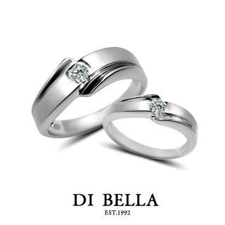 【DI BELLA】LOVE STORY 真鑽情人對戒