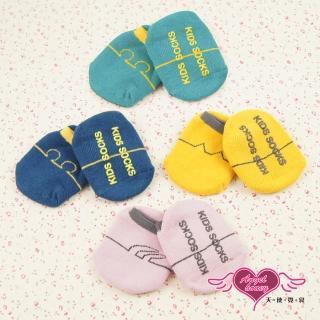 【天使霓裳】動物耳朵船襪防滑兒童襪子-2雙入(4色)