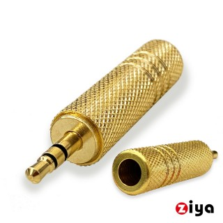 【ZIYA】音源轉接頭 3.5mm公 對 6.3mm母 二環三極(鍍銅合金)