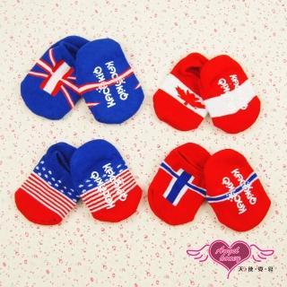 【天使霓裳】國旗圖案船襪防滑兒童襪子-2雙入(4色)