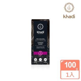 【德國khadi】植萃髮絲增色粉- 經典黑色