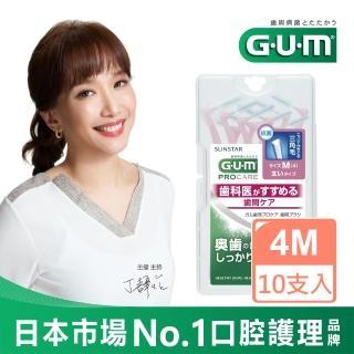 【GUM】牙周護理L型牙間刷-4M(10P)