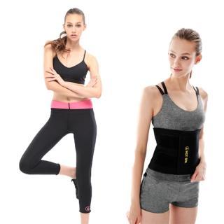 【HOT SPA】美國NEOTEX高腰壓力爆汗褲+極效爆汗腰帶(新一代NEOTEX材質 四色任選)