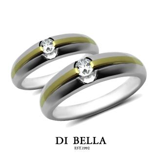 【DI BELLA】極簡耀眼真鑽情人對戒