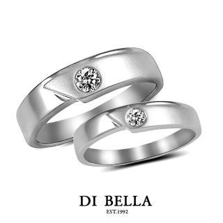 【DI BELLA】幸福頻率 真鑽情人對戒