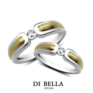 【DI BELLA】奢華亮眼真鑽情人對戒