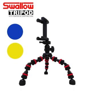 【Swallow】魔術腳架組(含手機夾)