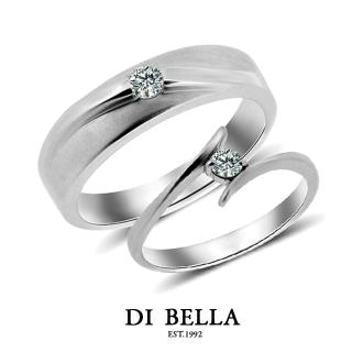 【DI BELLA】LOVER 真鑽情人對戒