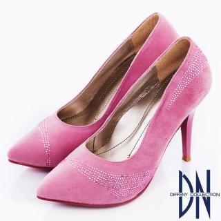 【DN】玩美性感 流線水鑽羊麂皮尖頭高跟鞋(粉)