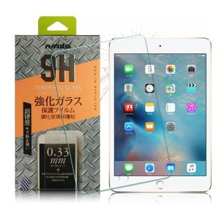 【NISDA】Apple iPad Mini4 鋼化9H 0.33mm玻璃螢幕貼