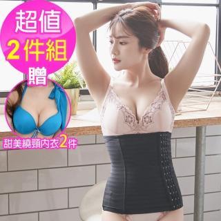 【魔莉莎】台灣製560丹男女適用竹炭束腹束腰夾2件組(K827)