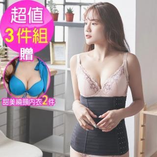 【魔莉莎】台灣製560丹獨家首推男女適用束腹束腰夾三件組(K827)