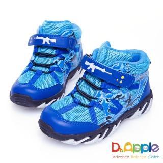 【Dr. Apple 機能童鞋】阿兵哥帥氣迷彩步槍中筒童靴(藍)