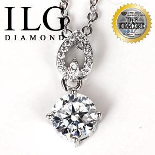 【ILG鑽】頂級八心八箭擬真鑽石項鍊-典藏單顆美鑽款 主鑽1.25克拉 NC065 完美點綴氣質款(白K金色)