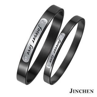 【JINCHEN】316L鈦鋼情侶手環一對價CC-744(恆久愛情手環/情侶飾品/情人對手環)