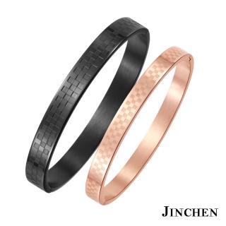 【JINCHEN】316L鈦鋼情侶手環一對價CC-742(格紋手環/情侶飾品/情人對手環)