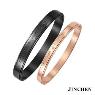【JINCHEN】316L鈦鋼情侶手環一對價CC-740(愛與吻手環/情侶飾品/情人對手環)