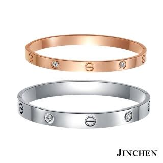 【JINCHEN】316L鈦鋼情侶手環一對價CC-732(螺絲手環/情侶飾品/情人對手環)
