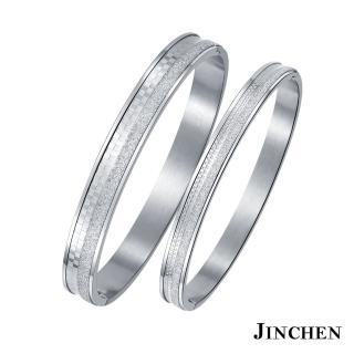 【JINCHEN】316L鈦鋼情侶手環一對價CC-726(簡單的愛手環/情侶飾品/情人對手環)