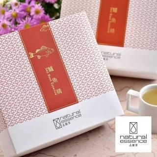 【品純萃】鱸魚精 1盒(10包/盒)
