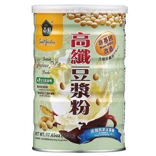 【薌園】高纖豆漿粉(500公克)