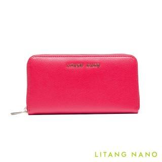 【LiTang nano】任性香多層長夾