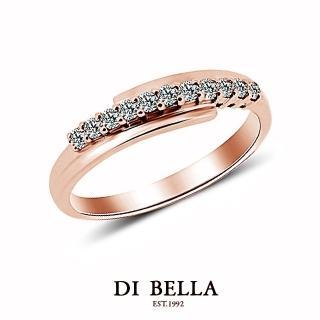 【DI BELLA】輕甜魅力0.20克拉天然鑽石戒指(玫瑰金)