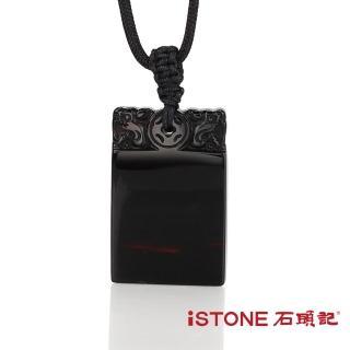 【石頭記】平安玉佩-黑瑪瑙(項鍊)