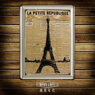 【OPUS LOFT純真年代】30X40仿舊鐵皮畫/壁飾/壁貼(TP2005 巴黎鐵塔)