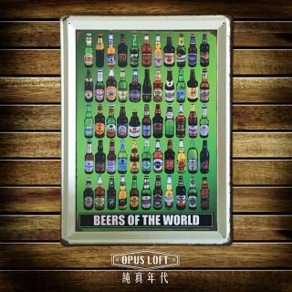 【OPUS LOFT純真年代】30X40仿舊鐵皮畫/壁飾/壁貼(TP2039 啤酒合圖)