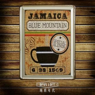 【OPUS LOFT純真年代】30X40仿舊鐵皮畫/壁飾/壁貼(TP2002 JAMAICA咖啡)