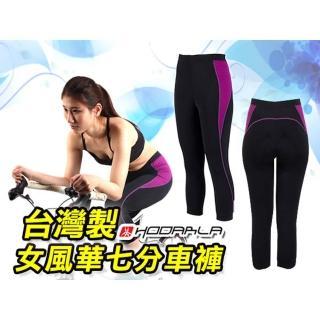 【HODARLA】女風華七分車褲-台灣製 單車 自行車 專利坐墊(黑紫)