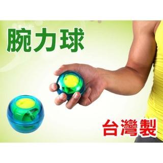 【ALEX】腕力球-台灣製 健身 腕力訓練(藍螢光黃)