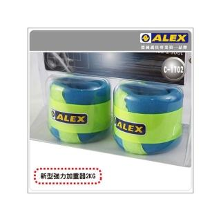 【ALEX】天鵝絨多功能加重器2KG-塑身 健美 有氧 重量訓練(銀黃)