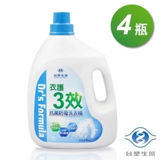 【台塑生醫】衣護3效抗菌防霉洗衣精4kgX4入