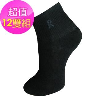 【Roberta di Camerino 諾貝達】氣墊式毛巾男性休閒襪-12雙(義大利品牌 灰黑白3色)