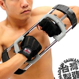 台灣製造ARM TRAINER臂力訓練器-20-60公斤調節(P260-HG102)
