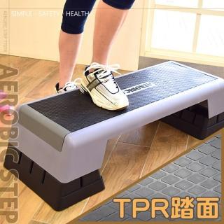 台灣製造 25CM三階段TPR有氧階梯踏板-特大版(P260-770TR)