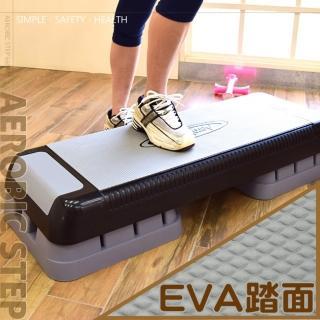 台灣製造 20CM三階段EVA有氧階梯踏板-特大版(P260-660EA)