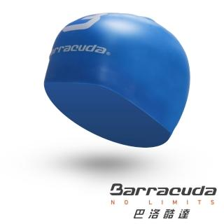 【美國巴洛酷達Barracuda】成人矽膠3D泳帽(六色可選)