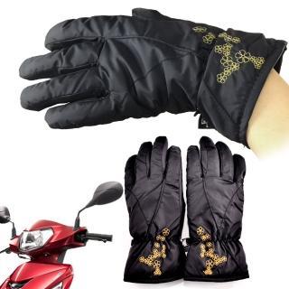 【Ex-sports】防水保暖手套 超輕量多功能(女款-7347)
