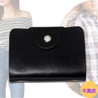【AngelEyes】時尚簡約小牛真皮信用卡夾(共3色 BW-8374-5)