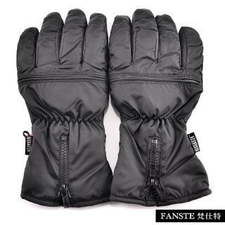 【Ex-sports】防水保暖手套 超輕量多功能(男款-7336)
