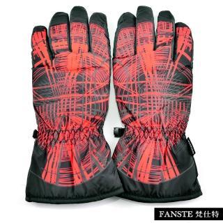 【Ex-sports】防水保暖手套 超輕量多功能(男款-7338)