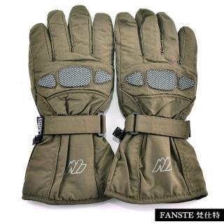 【Ex-sports】防水保暖手套 超輕量多功能(男款-7342)