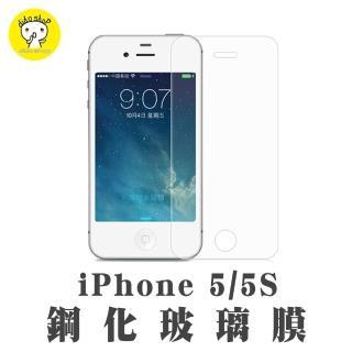 【dido shop】蘋果Apple i Phone 5/5S 抗藍光鋼化玻璃膜(PC027-6)