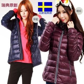 【北歐-戶外趣】瑞典極地水鳥羽絨JIS90/10 Extra輕量連帽外套(PL-1602兩色可選-女款歐規)