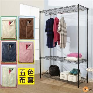 【BuyJM】黑烤漆強鐵力士強固型附布套三層單桿衣櫥(120x45x180CM)